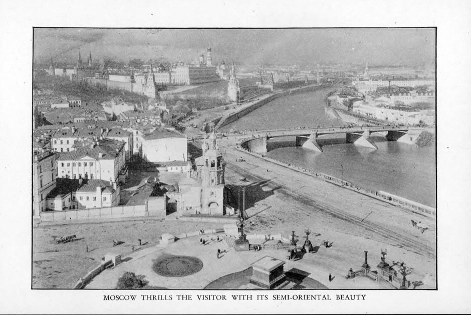 Отпечаток 1928 г. Столица, река Москва,мост,панорама города и парк. Дата печати 1928 г.Качество очень хорошее. Тип: оригинальный полутоновый отпечаток. Прим.размер 18*13 см.