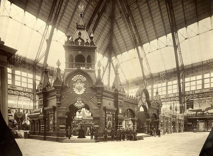 Русский павильон на Чикагской выставке 1893 года