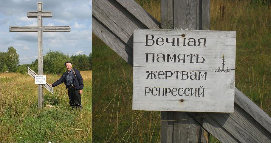 Вольдемар Щультхайц на месте спецпоселка Ындин