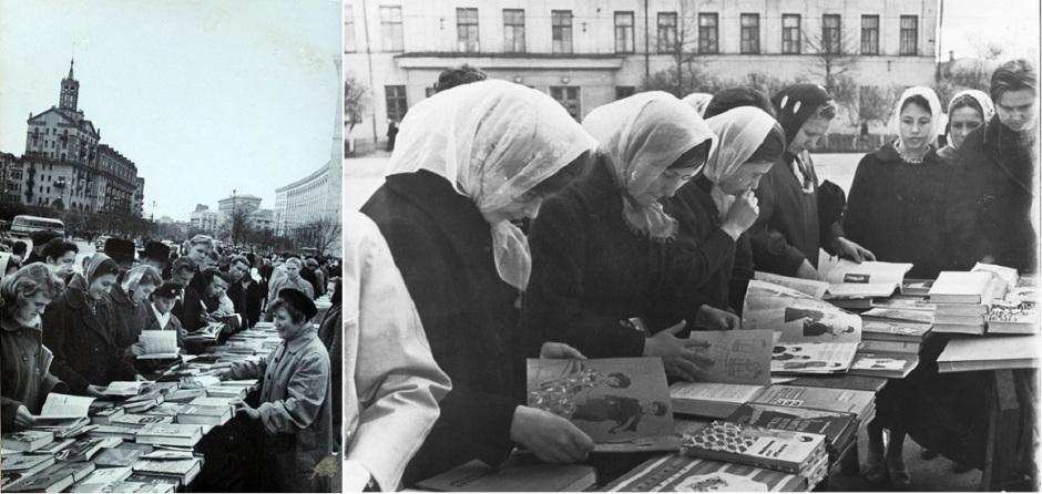 Книжные ярмарки в Киеве и Кирове