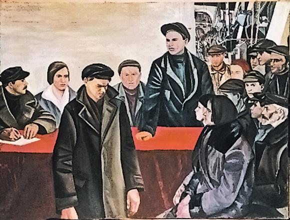 Товарищеский суд