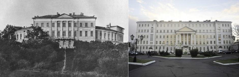 Дом Т.Тутолмина. Снимки начала XX и XIX веков