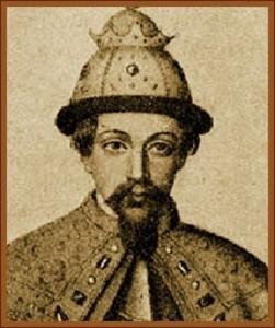 Великий князь Симеон Гордый был женат трижды