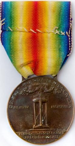 Межсоюзническая победная медаль (Италия),реверс