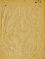 "Клавир ""В бой, камарадос! - Народному фронту Испании"", для голоса и фортепиано. Муз. А. Хачатурян, стихи А. Смоляна, Музгиз, Москва,1937"