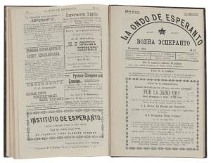 Дореволюционные издания русских эсперантистов