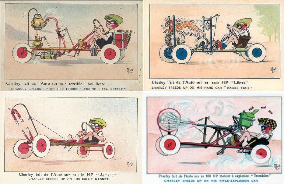 Другие открытки из серии