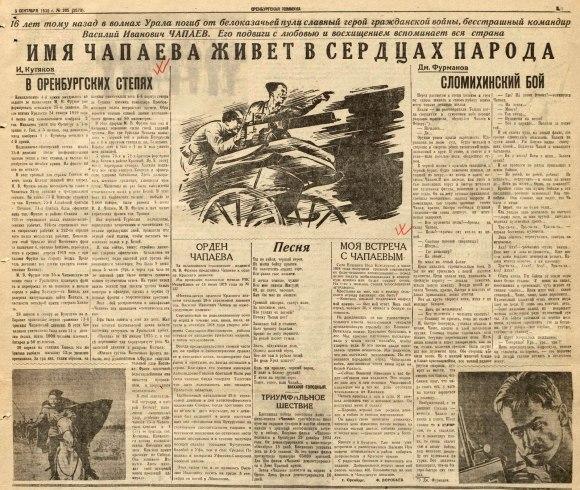 Фото с сайта foto-history.livejournal.com