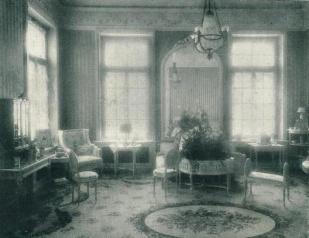 Гостиная (салон)