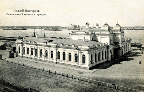 Здание Рамодановского вокзала в Нижнем Новгороде. Арх.неизвестен (предпол.Орлов)
