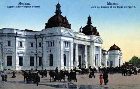 Здание курского вокзала в Москве. Архитектор Н.И.Орлов.