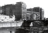 Дом на набережной уже почти построен. Вид с Кремлевской набережной через старый Большой каменный мост.