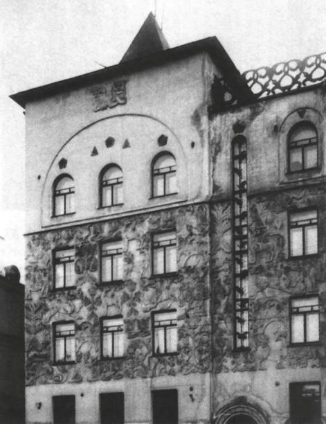 """""""Дом со зверями"""" был надстроен в советское время."""