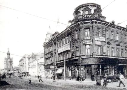 То же место в начале XX века. Угловой дом первоначально выглядел как на этом снимке, но в 1930-е годы был надстроен тремя этажами.