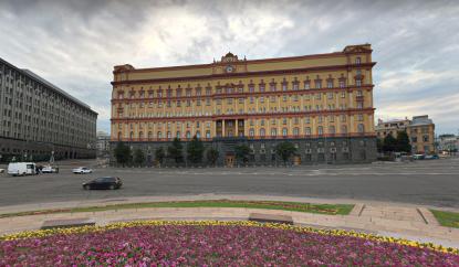 """Здание ФСБ в его нынешнем виде: старое здание страхового общества """"Россия"""" полностью включено в новое."""