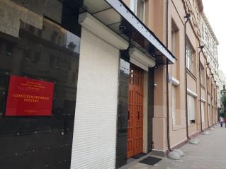 С незапамятных времён в этом доме расположен Союз художников РСФСР, теперь России.