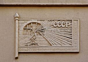 Разорванная решётка и свет правды, бьющий сквозь неё - типичные символы 1920-х годов.