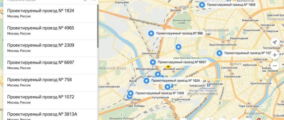 Выдача поисковика Яндекс по запросу Проектируемый проезд. Фрагмент.