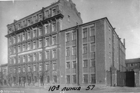 Заведение графических искусств Э.И.Маркуса. В60-е годы XX века и в наши дни