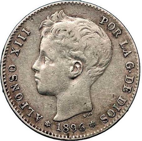 Монета 1896 года с профилем юного Альфонсо XIII